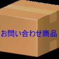 端材の箱詰め